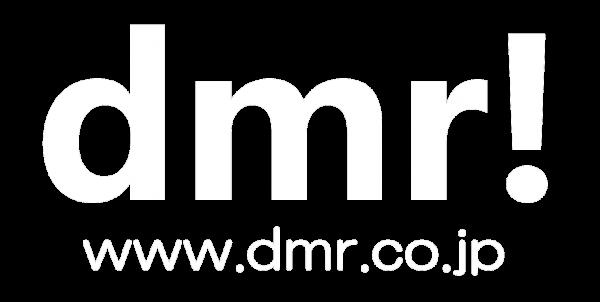 株式会社DMR